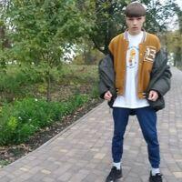 Саша, 18 лет, Близнецы, Белая Церковь