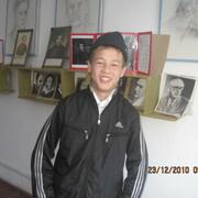 Эламан 25 Бишкек