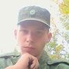 Евгений, 19, г.Луганск