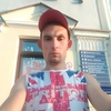Sergey Pasechnik, 27, Kalinkavichy