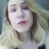 наталия, 20, г.Самара