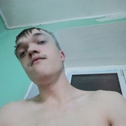 Николай 20 Уфа