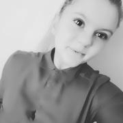Регина, 16, г.Костанай