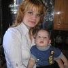Надежда, 34, г.Каменск-Шахтинский