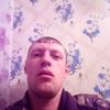Сергей, 41, г.Кемерово