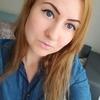 Yuliya, 32, г.Штутгарт