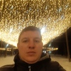 Андрей, 33, г.Артем