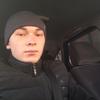 Maksim, 21, Temirtau