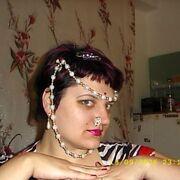 Ирина 42 Северск