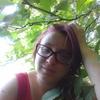 Оксана, 24, г.Самбор