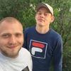 Aleksey, 20, Auburn