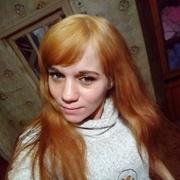 Кристина, 25, г.Пенза