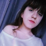 Екатерина, 16, г.Запорожье