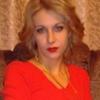 Ксения, 32, г.Калуш