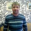 Денис, 34, г.Артемовский
