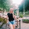 Natalya, 42, Myrnograd