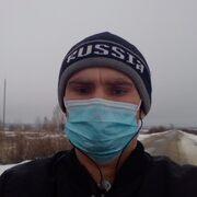 Виталя 30 Красноярск