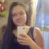 Карина, 16, г.Камень-на-Оби