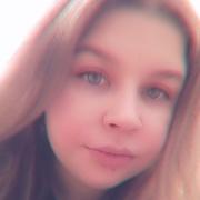 Лера, 17, г.Вологда