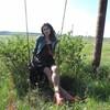 Наталья, 33, г.Молодечно