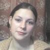 elena, 35, г.Новодвинск