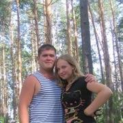 Настя, 29, г.Волжск