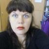 Таня, 38, г.Краматорск