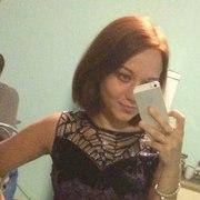 Вика, 24, г.Красноярск