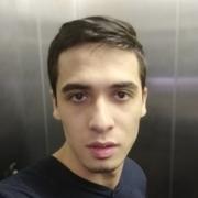Амир 29 Москва