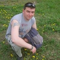 Максим, 39 лет, Телец, Нея