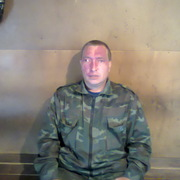 Сергей 45 Курган