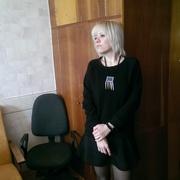 Евгения, 32, г.Нижний Ломов