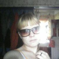юля, 30 лет, Рак, Стерлибашево