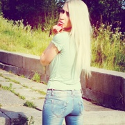 Діана, 24