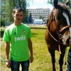 Dima, 25, Svatove