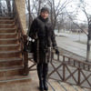 viorica, 40, г.Фалешты
