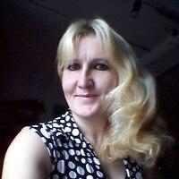 Юлия, 32 года, Водолей, Усть-Кишерть