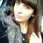 Кристина, 25, г.Гродно