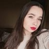 Мария, 20, г.Ростов-на-Дону