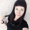 Ольга, 38, г.Доброполье