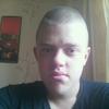 Владимир, 19, г.Вологда