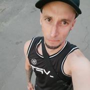 Александр 34 Кривой Рог