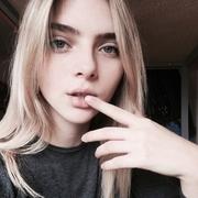 Лили, 23, г.Набережные Челны