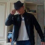 Алексей 24 года (Телец) Каменское