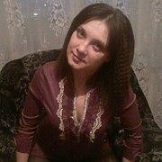 владлена, 27, г.Лениногорск