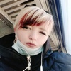 Наталья Гаврилова, 34, г.Бельцы