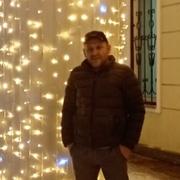 АРТУР 36 Москва