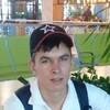 artur, 27, г.Кишинёв