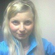 Ольга, 24, г.Усть-Лабинск