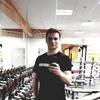 Никита, 21, г.Кишинёв